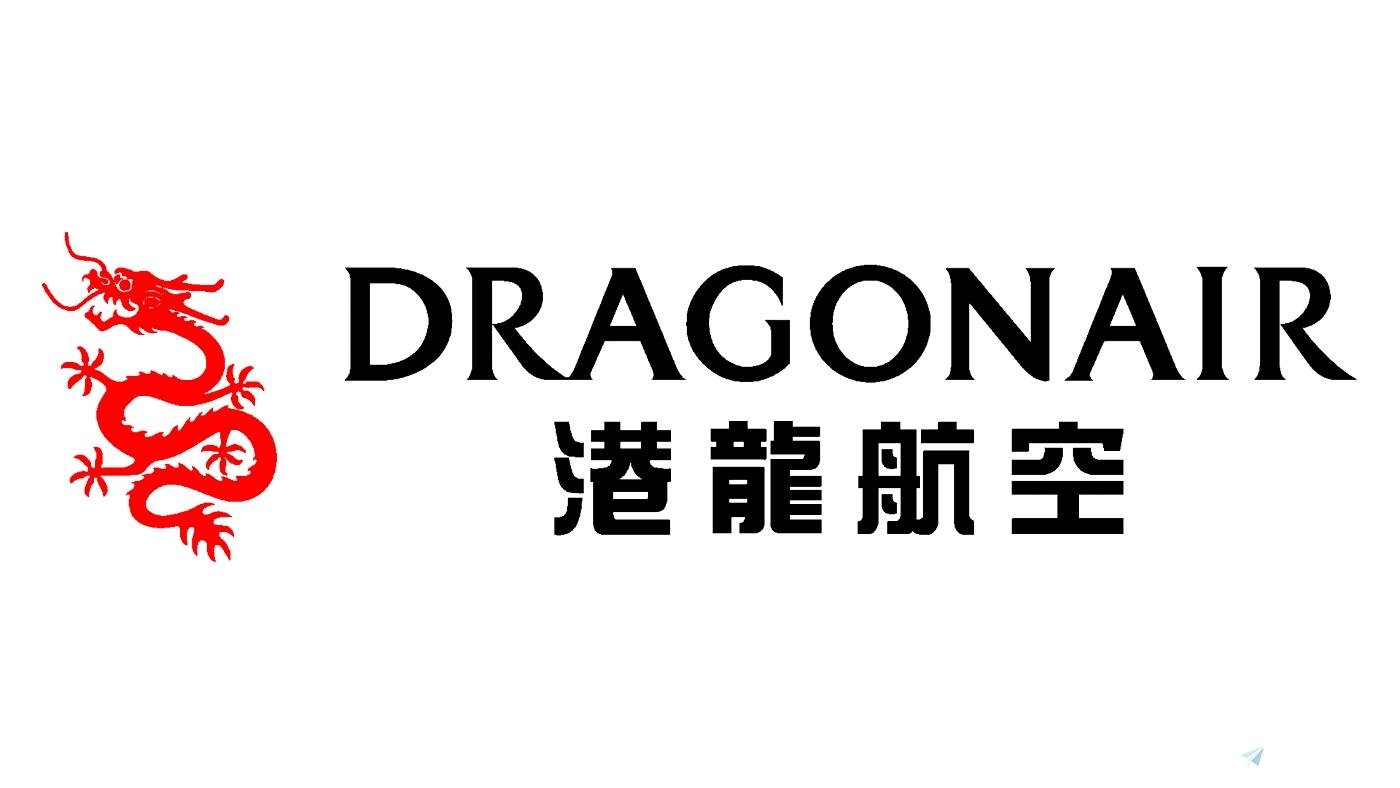 Dragonair Livery A320neo