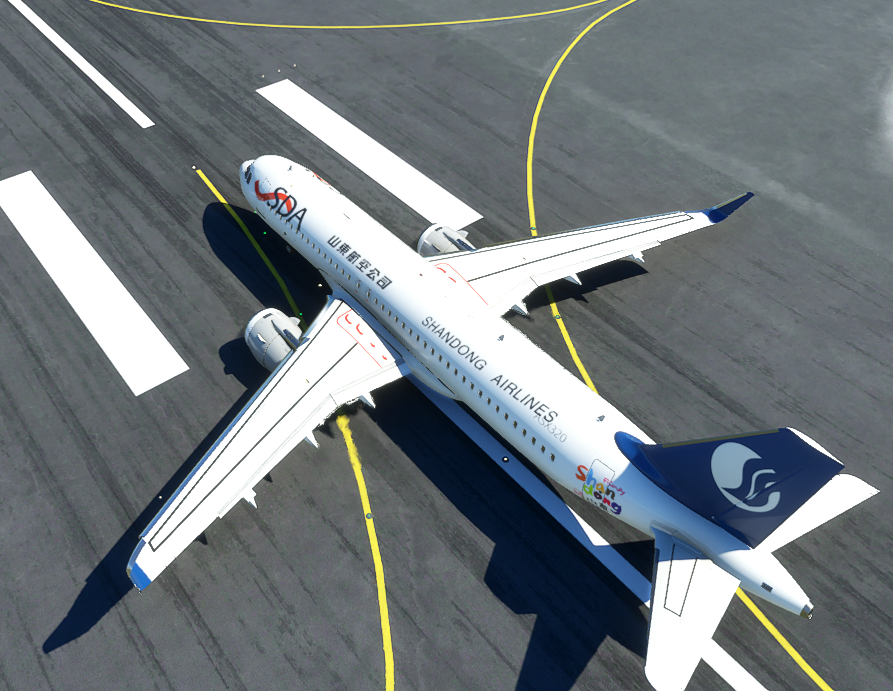 CDG A320neo