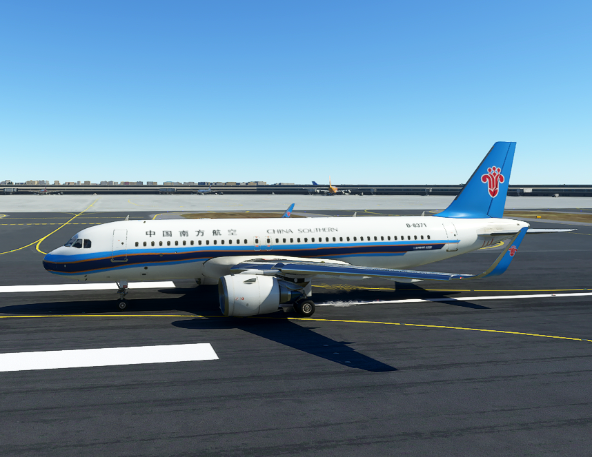 China Southern Airlines A320neo