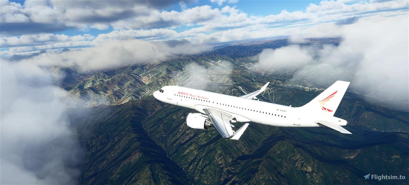 4K Ruili Airlines White