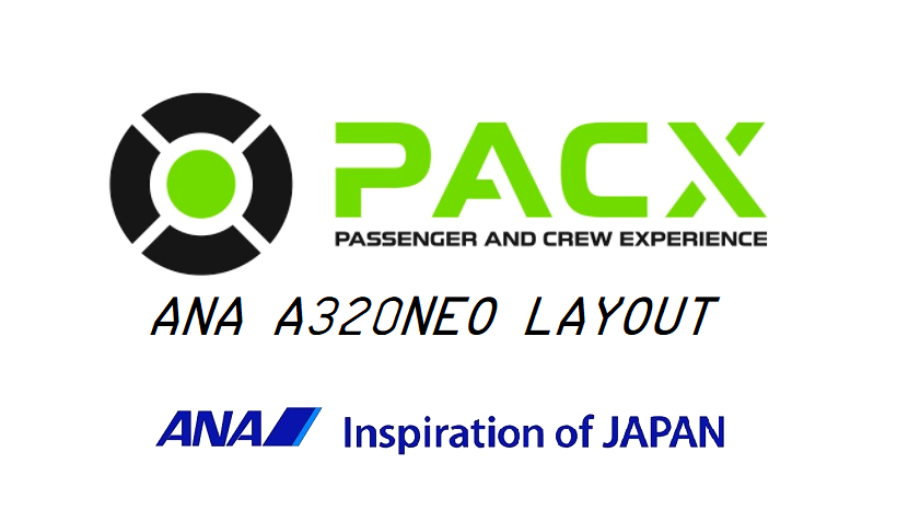 ANA a320neo layout for PACX Flight Simulator 2020