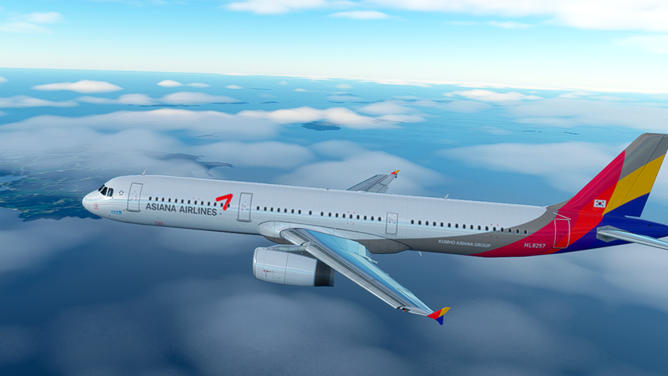 Asiana Airlines [4K]