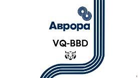 Aurora Airlines VQ-BBD Image Flight Simulator 2020