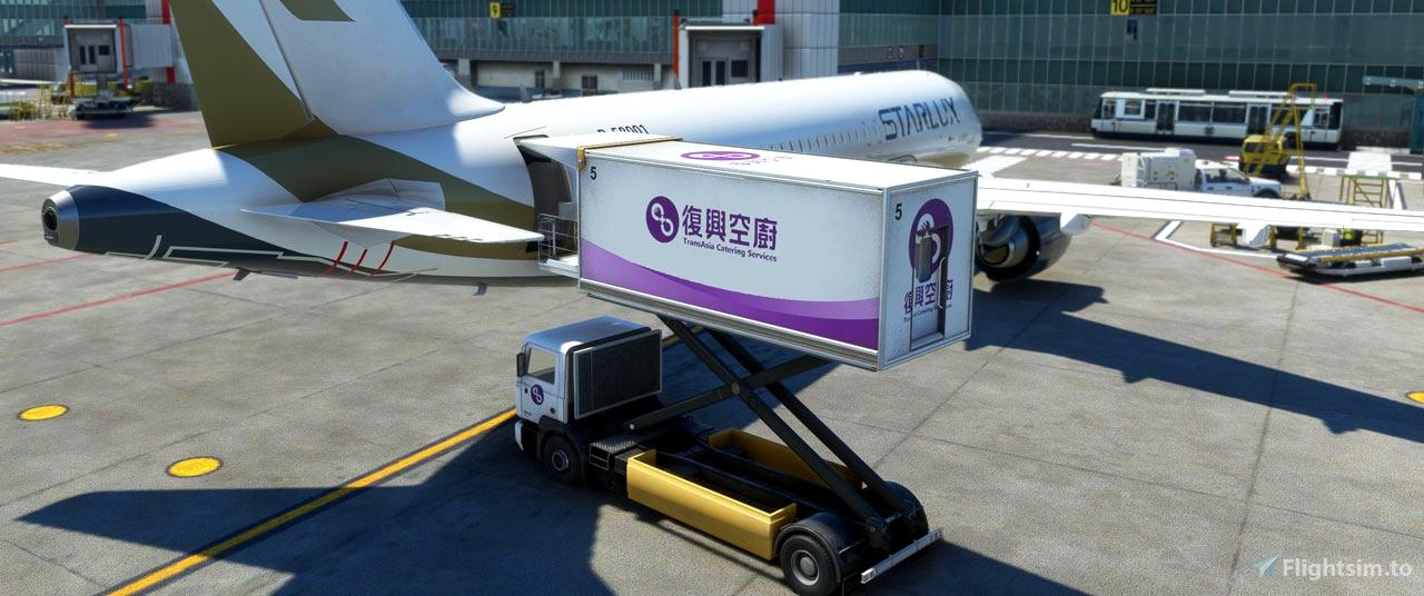 Taiwan's Catering Trucks